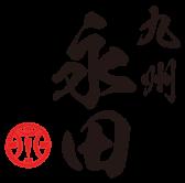 株式会社九州永田